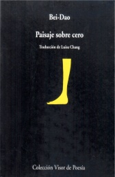 Paisaje sobre cero (《零度以上的風景》, 2001)