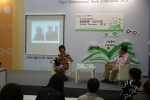 2013 台北國際書展演講
