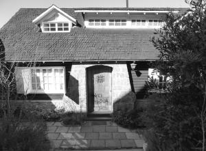 智利詩人尼卡諾,帕拉(Nicanor Parra)的家