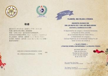 invitacion_oficial_grande
