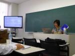 2013 京都研討會