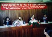 歡迎記者會,右:旅西畫家梁君午