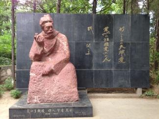 北京清華園的烈士詩人聞一多 1899 ~ 1946