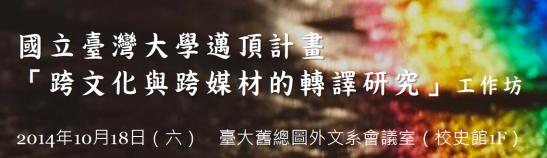 螢幕快照 2014-10-03 下午9.47.33