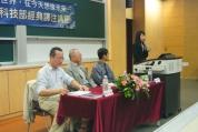 李明輝教授:《未來形上學之序論》