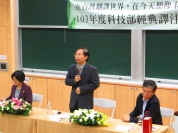陳聰富教授主持:《學校敢勇於建立新的社會秩序嗎》講座