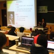 陳麗華教授講評:學校敢勇於建立新的社會秩序嗎》講座