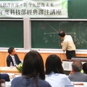 吳秀光教授:《政治聯盟理論》講座