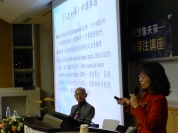 楊瓊瑩教授講評《人生如夢》