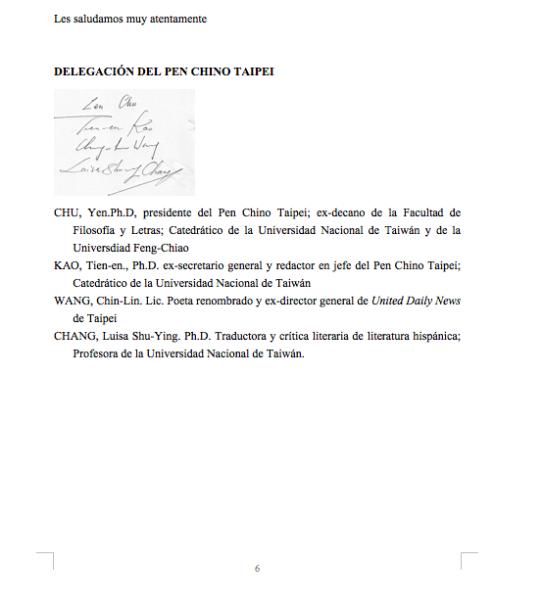 「抗議信」末還有取得授權代簽的四人簽名