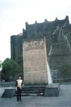特拉特洛克廣場1968 學運紀念碑:墨西哥的天安門事件