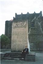 特拉特洛克廣場1968學運紀念碑:墨西哥的天安門事件