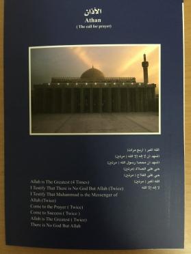 科威特大清真寺紀念冊