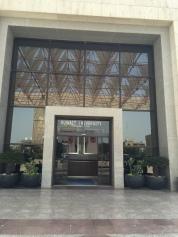 科威特大學