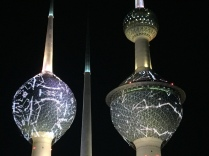 變換色彩的科威特塔