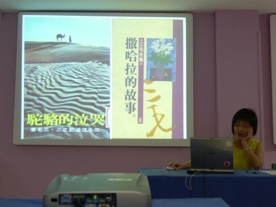 2013 年 7月於西班牙 JACA發表流浪漢小說與三毛旅行遊記論文