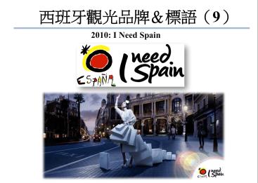 needspain_2016-05-15 下午1.07.49