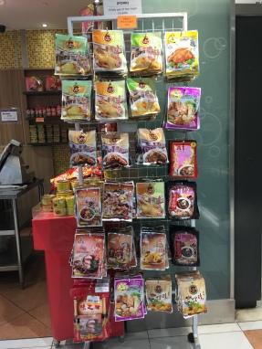 Suria KLCC Mall 超市的各類肉骨茶包