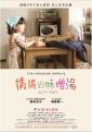 2016 年 4 月上映