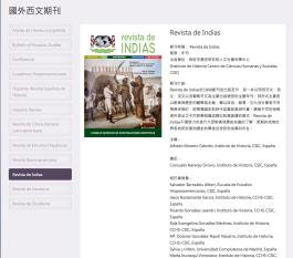 indias_2016-08-13 上午12.27.02