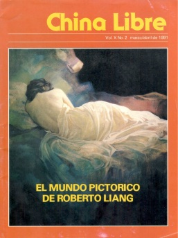 1991 年 3 月號 China Libre 西文版