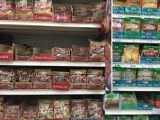 超市的產品都還有西班牙文