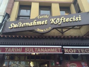 伊斯坦堡牛肉丸餐廳
