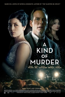 《一種謀殺》,兩樣情