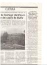 1998 年 塞拉作品研習營演講報導