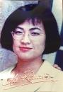 1998 年演講時的模樣。知名記者 Lola Ramos 攝影,簽名贈送