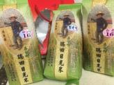 一點不遜色的台灣米。其中兩包米讓先生帶了八天的便當。