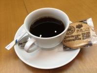 一杯 4000 円的咖啡+一塊非賣品之無價之寶的餅乾