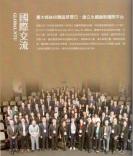 20170317_partnerday_chinese