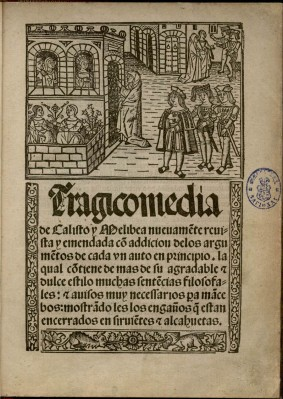 La Celestina 古抄本