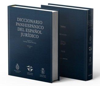 泛西法學辭典,2 冊 2220 頁