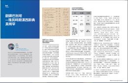 diccionario_ 2018-01-27 下午5.55.39