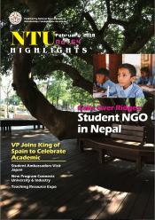 NTU Highlights, No. 64; 2018-02