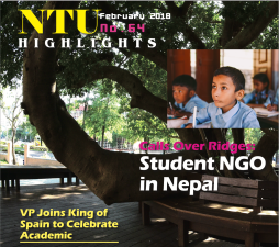 NTU Highlights, No. 64; 2018-02