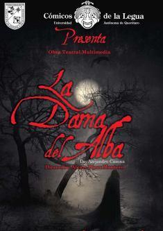 dama_alba_teatro 拷貝