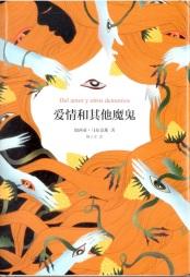 大陸新經典中譯本 (2015)
