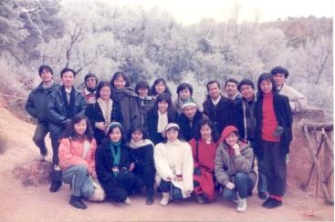 1988 年底同學會舉辦旅遊團體照