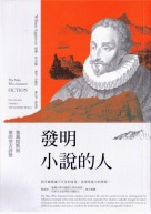 2018 年 9 月出版(台灣商務)