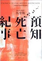2019. 01 中文版(精裝)