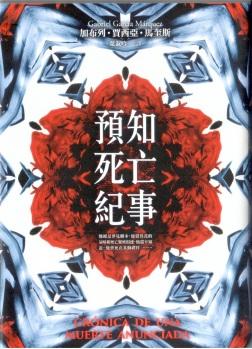 2019. 01 中文版