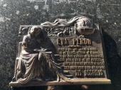 Recoleta 墓園艾薇塔安息處