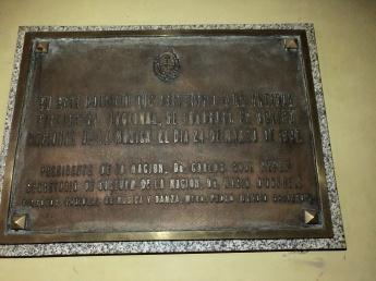 1997.3.24 此原為國家圖書館的舊址,正式開幕為國家音樂中心