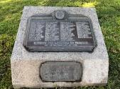 五月廣場紀念碑(1812 年在土庫曼(Tucumán)革命起義記念碑