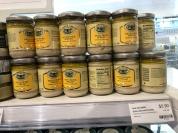 朝鮮薊各式罐頭 (朝鮮薊醬)