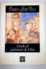 塞拉散文集:《從伊達的鴿房看世界》