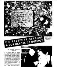 文:Dolores Fernández Palacios。未標示日期,存放於馬德里 Fundación Juan March 基金會